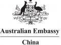 AustralianEmbassyChinaStacked